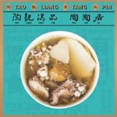 【陶陶居】淮山茯苓芡实汤70g/盒  煲汤材料包 滋补养生配方广府特产