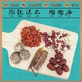【陶陶居】花生眉豆章鱼干汤140g/盒 煲汤材料包滋补养生配方广府特产
