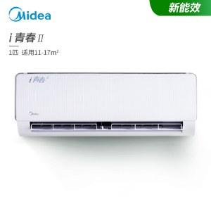 美的(Midea)i青春II 新一级能效 空调 大1匹变频冷暖空调 KFR-26GW/N8XHB1
