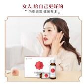 【美肤养颜】红参阿胶肽果汁饮品50ml*7瓶/盒