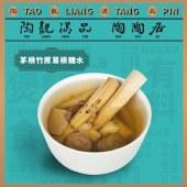 【陶陶居】茅根竹蔗葛根汤料160g/盒 煲汤材料包 滋补养生配方滋润养颜广府特产