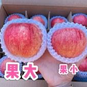 盖县乔纳金苹果当季新鲜水果整箱装水果乔纳金宝宝刮泥苹果