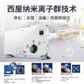 美国西屋(Westinghouse)全屋供暖石墨烯取暖器快热炉浴室家用暖风机遥控循环对流净化空气移动暖气速热电暖气WTH-D2