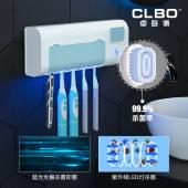 CLBO卓联博 牙刷消毒器 紫外线LED灯杀菌壁挂式卫生间电动牙刷收纳置物架消毒机 RND-01