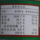 甘竹豆鼓鱼184g*4