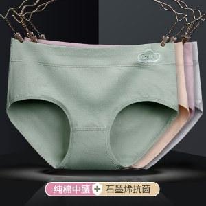 【4条装】FENGMI石墨稀抗菌内裤中腰女士纯棉内裤1303