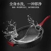 翰乐 一品优厨 32cm炒锅多功能家用炒菜锅燃气灶适用铁锅 X3220