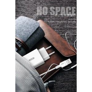 XO  QC3.0单口快充充电套装 通用手机充电器充电插头充电线数据线传输线 XO-L36