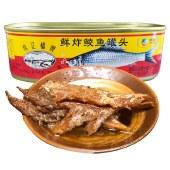 【特惠2罐装】珠江桥豆豉鲮鱼鲜炸鲮鱼207g*2罐 开盖即食罐头