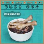 【陶陶居】广东老火靓汤煲汤汤料5款套装 滋补养生配方广府特产