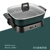 翰乐 食客优宠 家用多用途锅电火锅锅具 可拆开无油烟不沾电炒锅蒸锅炖锅 HL-X15