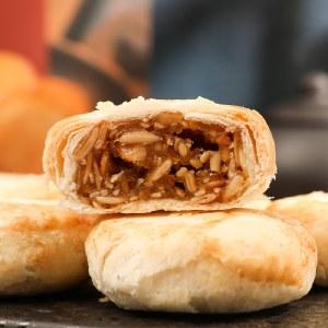 【陶陶居】老公饼老婆饼甜蜜组合 广州老字号广东特产传统糕点零食小吃盒装【新品上市】