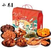 小养卤味大礼盒网红休闲零食小吃散装食品夜宵  400克