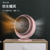 戴格斯 小6取暖神器取暖器暖风机电暖器办公室卡通小功率小型迷6你桌面取暖