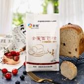 【一包即享批发价/包邮】新良全麦面包粉500g  烘焙原料西点面包吐司常备