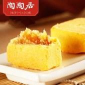 【包邮】陶陶居凤梨酥 广州老字号广东特产传统糕点零食小吃点心早餐