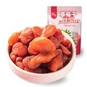 孔哥草莓干80g办公室网红休闲零食蜜饯果脯果肉水果干草莓干