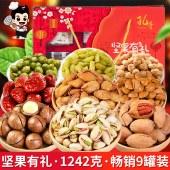 孔哥2020年新款坚果有礼零食大礼包1242g每日坚果罐装礼盒年货