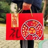 孔哥福运来坚果礼盒1270g年货礼包公司团购福利坚果组合干果零食大礼包