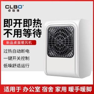 CLBO卓联博 取暖器家用电暖风机办公室小太阳电暖气节能省电桌面小型速热风扇 斑马暖风机