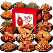 麻妃鸭肉零食大礼包整箱礼盒装80包荤素混合装年货零食大礼包