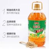 玉膳房5升浓香豆油非转基因物理压榨古法笨榨纯手工制作