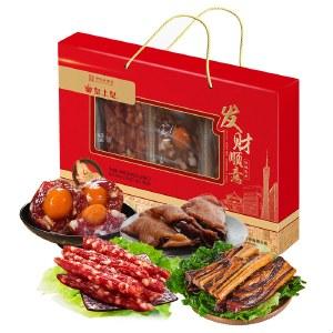 【包邮】发财顺意腊味礼盒500g 老字号正宗广府风味广东特产