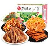 麻妃肉类零食大礼包网红麻辣荤素搭配礼盒装卤味熟食年货节日礼品