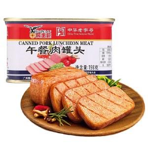 【包邮】鹰金钱午餐肉罐头 开盖即食速食佐餐火锅