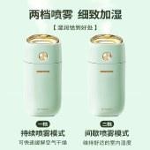韩国大宇加湿器小型迷你usb静音卧室孕妇婴儿车载喷雾补水办公室USB充电式增湿器补水器J1J2