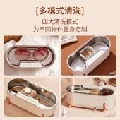韩国大宇超声波清洗机家用洗眼镜机眼镜清洗器手表首饰牙套小型清洗机礼品礼物C1