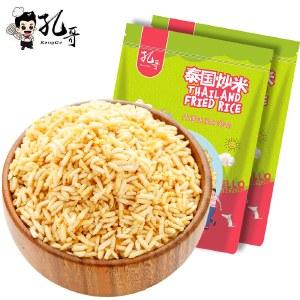 孔哥泰国炒米108g泰国风味炒米休闲特产小吃小零食坚果炒货