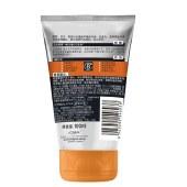 【买一送一】欧莱雅男士劲能深层净化洁面膏 100ml/支【新品上市】