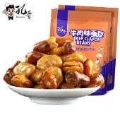 孔哥牛肉味蚕豆108g/袋散装零食兰花豆小包装休闲小吃炒货年货