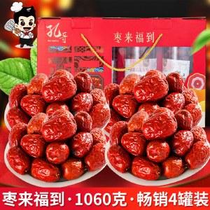 孔哥2020新款枣来福到礼盒1068g公司团购罐装红枣新年送礼年货