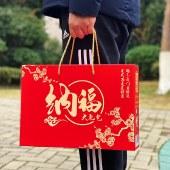 孔哥纳福礼盒1072g坚果炒货年货干果休闲零食过年坚果组合大礼包