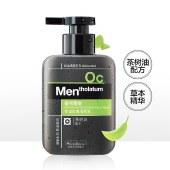 曼秀雷敦控油抗痘洁面乳150ml*3瓶装【新品上市】
