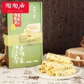 【包邮】陶陶居蜂巢型鸡蛋卷 广州老字号广东特产传统糕点零食小吃点心早餐