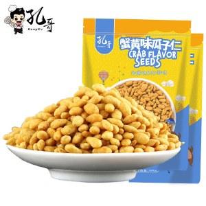 孔哥蟹黄瓜子仁108g坚果零食炒货新鲜瓜子仁粒粒酥脆鲜香