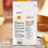 【一包即享批发价/包邮】新良面包粉1kg 高筋面粉烘焙原料披萨粉西点面包吐司常备