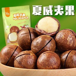 孔哥夏威夷果108g奶油味新货颗粒孕妇坚果干果炒货零食特产【新品上市】