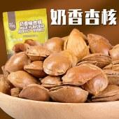 孔哥小白杏100g奶香味杏核办公室休闲零食奶香味特色小吃坚果炒货果干