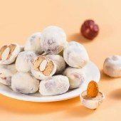 鑫中奥 网红奶枣红枣夹巴旦木仁零食坚果 125g*3袋【新品上市】