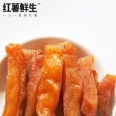 红薯鲜生红薯干鲜蒸无糖地瓜条红薯条香番薯干软糯红薯仔零食小吃128g/盒多盒装