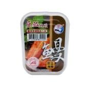 【特惠2罐组合/包邮】台湾进口新宜兴五香黄花鱼豆豉烧鳗红烧鳗鱼三明治金枪鱼罐头