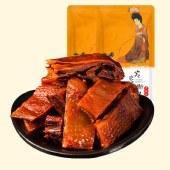 麻妃香辣味手撕鸭休闲食品湖南特产小包装手撕鸭开袋即食【新品上市】