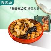 陶陶居陶欢喜大盆菜 私房菜年夜饭方便速食半成品年货送礼佳品