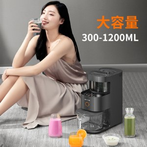 九阳不用手洗静音破壁机静音加热全自动家用料理豆浆磨粉碎冰机预约热烘除菌L12-Y3