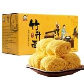 广东竹升面整箱非油炸拌面条一箱手工拉面早餐云吞鸡蛋面【新品上市】