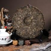 一品盛世  一品堂云南普洱生茶茶饼2017年357g